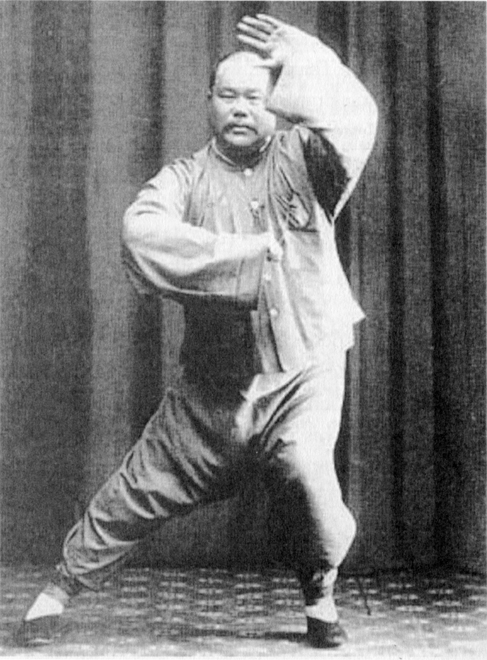 "Yang Cheng-fu in the transition ""Turn and Chop with Fist"""